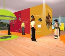 Espace virtuel SecondLife Artegunea (2008 - ICB)